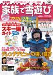 book_kazoku