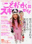 book_ski