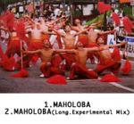maholoba-image.jpg