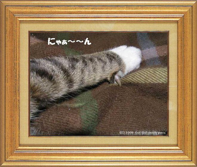 ねこ 猫 猫の手祭り 08番
