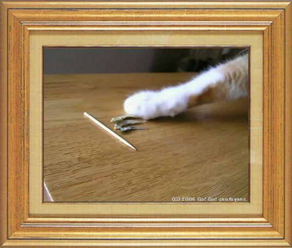 ねこ 猫 猫の手祭り 09番