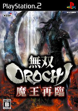 orochi_sairin_pac.jpg