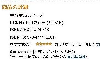 amazon_48th_place_only_w324.jpg