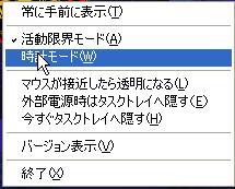 20090626185249.jpg