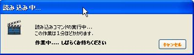 20090628121846.jpg