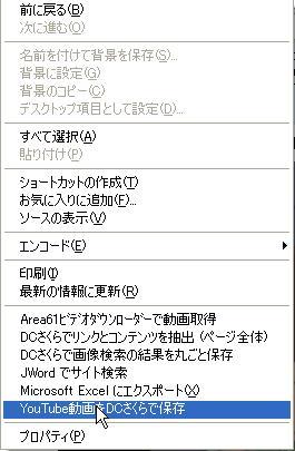 20090713202421.jpg