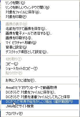 20090713210440.jpg