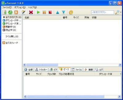 20090723133839_convert_20090723135753.jpg
