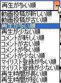 20090724154654.jpg