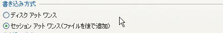 20090805121442.jpg