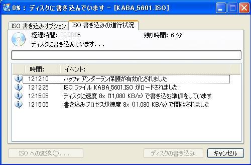 20090805121518.jpg