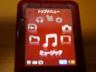 CIMG0149.jpg