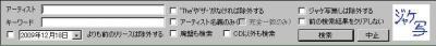 amapon2.jpg