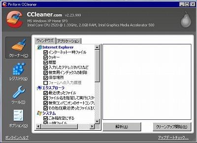 ccl2.jpg