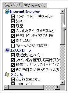ccl3.jpg