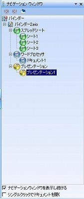 elo8.jpg
