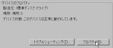 ex3_20090917190243.jpg