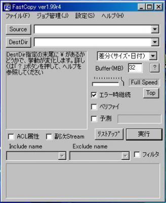 fastcopy3.jpg