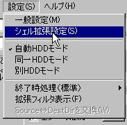 fastcopy4.jpg