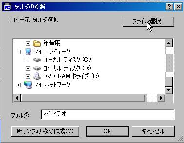 fastcopy8.jpg