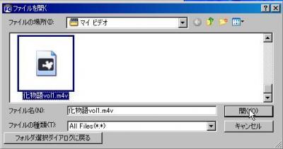 fastcopy9.jpg