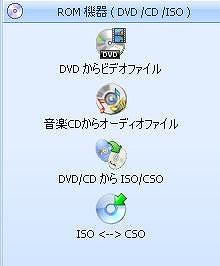 ff9.jpg