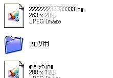 fm8.jpg
