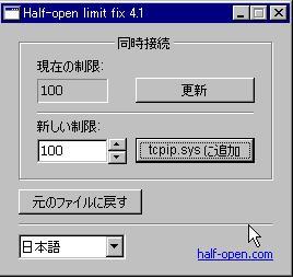 half2.jpg