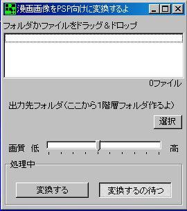 manp1.jpg
