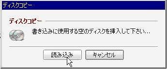 nero10.jpg