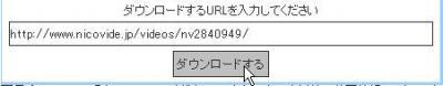 nikobide7.jpg
