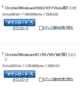 orc1.jpg