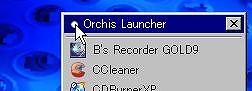 orc6.jpg