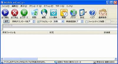 s-20090713205403.jpg