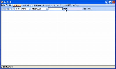 s-20090724153813.jpg