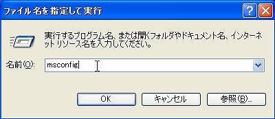s-20090804183005.jpg