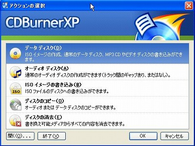 s-20090805114853.jpg
