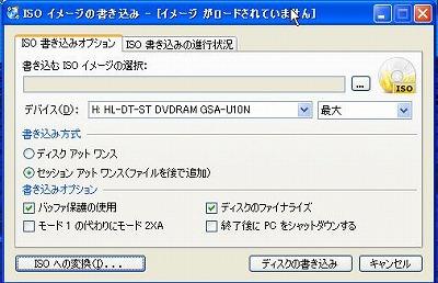 s-20090805114915.jpg
