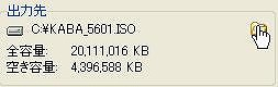 s-20090805115437.jpg