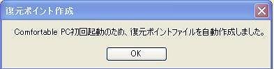 s-20090806145839.jpg
