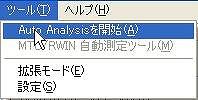 s-20090806145930.jpg