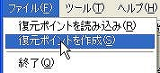 s-20090806150442.jpg
