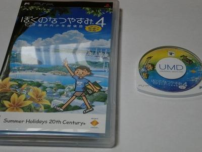 s-CIMG0090.jpg