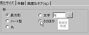 shape4.jpg