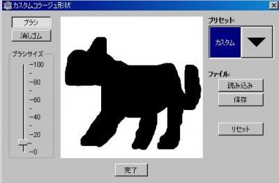 shape7.jpg