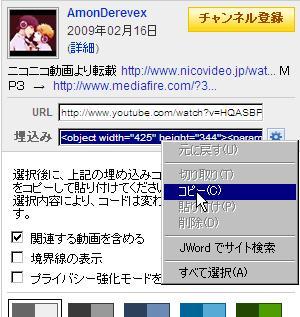 speed12.jpg