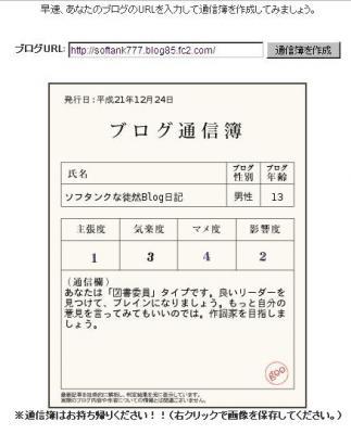 tsuchi3.jpg