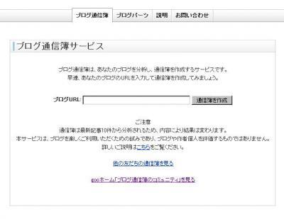 tsuchi4.jpg