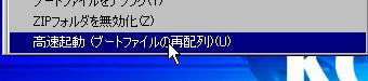 tune5.jpg