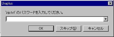 zip0.jpg